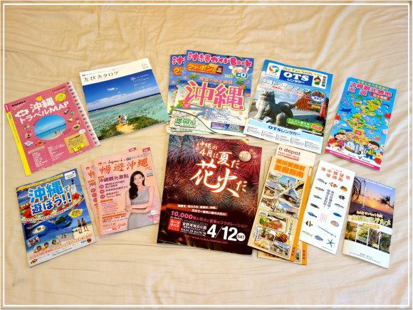 沖繩旅遊資料