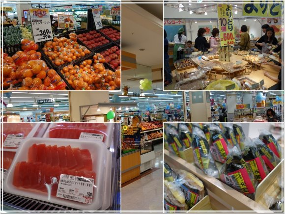 AEON超市