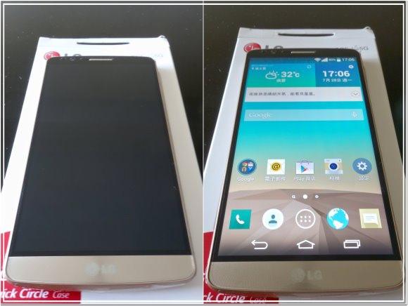 LG G3 正面