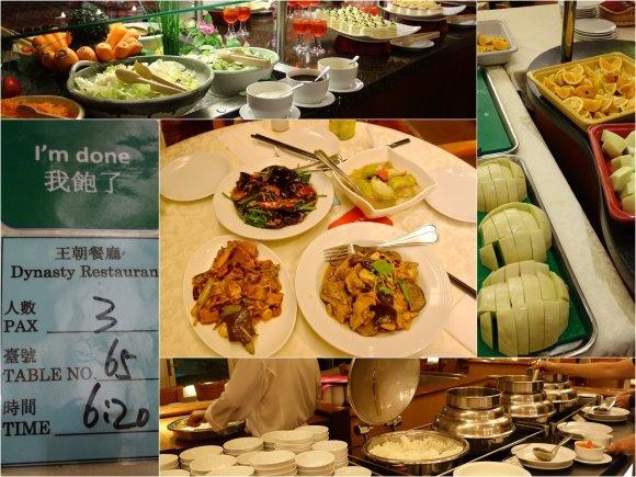 麗星郵輪-王朝餐廳