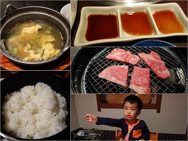 燒肉竜馬01