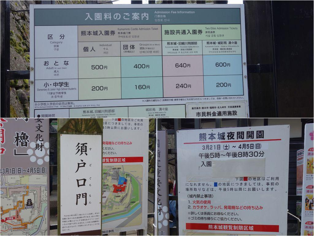 熊本城01