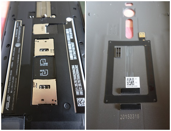 ZenFone 2 - 內裝和背蓋