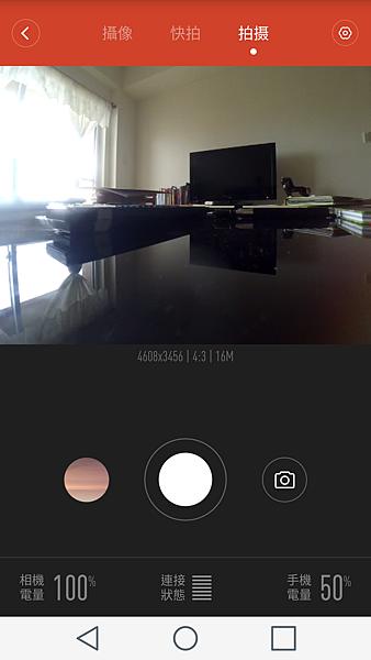 Screenshot_2015-06-30-17-08-49