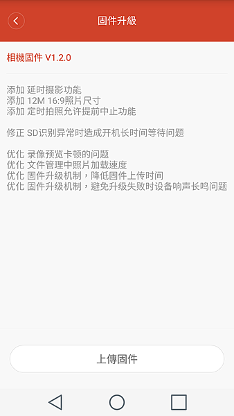 Screenshot_2015-07-04-15-32-33