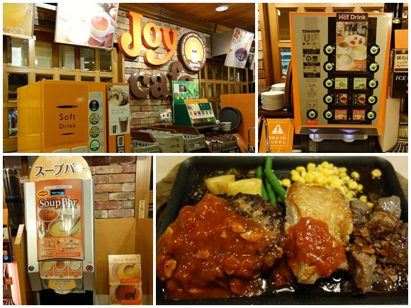 joyfull用餐-2
