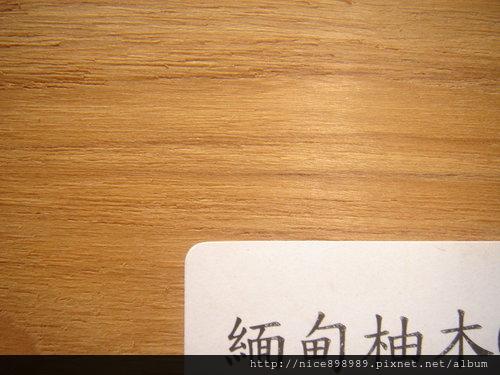 鴿舍製造建材介紹~緬甸柚木