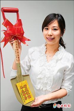 新北市政府特製五百支象徵產子的金鏟子