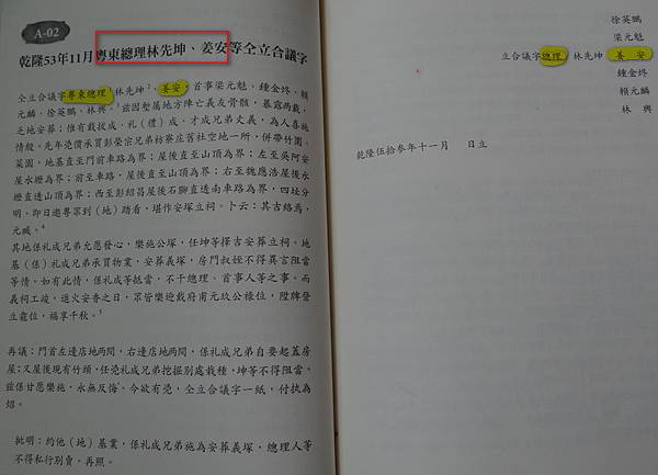 2014-02-27_133347
