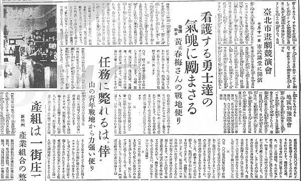 黃春梅2011-10-03_110237