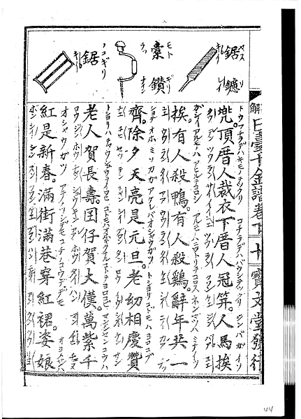 TKJTchhiankimphou_頁面_44