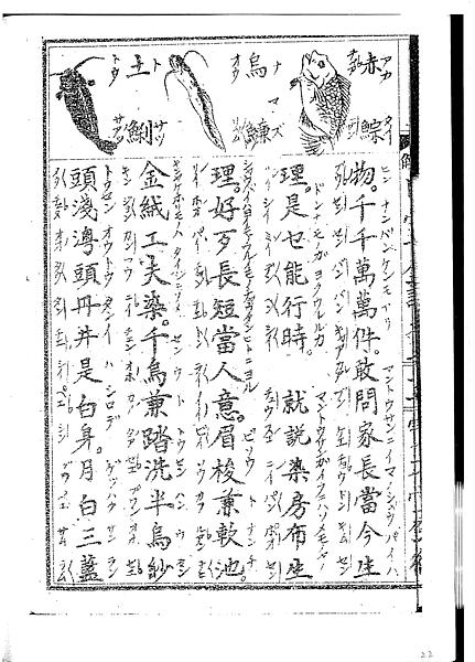 TKJTchhiankimphou_頁面_22