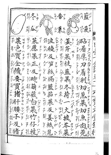 TKJTchhiankimphou_頁面_36