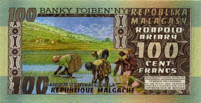 MADAGASCAR-63aR-1974-copy