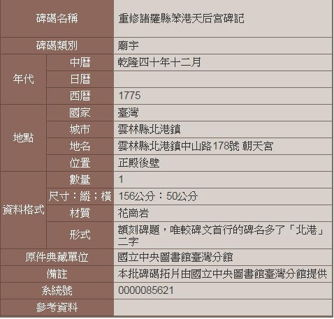 2014-10-16_084346