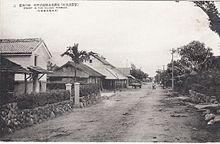 Taiwan_formosa_vintage_history_cities_hualien_taipics008