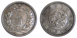 Korea_half_won_1905