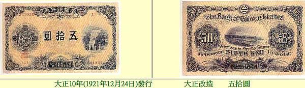 2014-10-30_081502