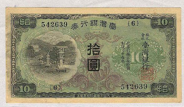 3-1942-10