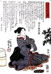220px-Femme-47-ronin-seppuku-p1000701