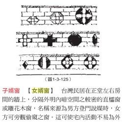 2014-12-03_110948