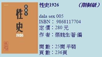 2015-02-05_110731