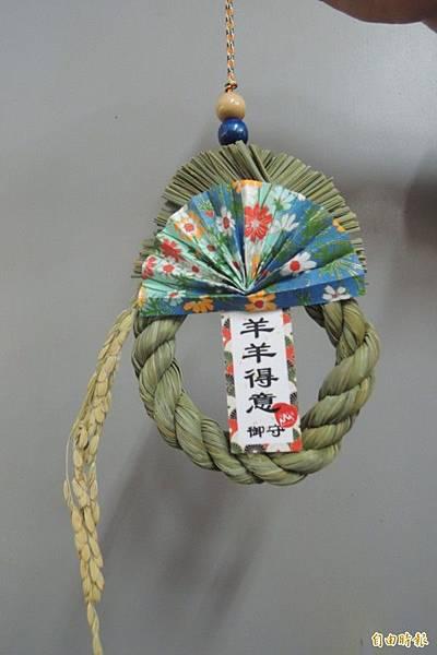 以稻草繩製作祈福御守