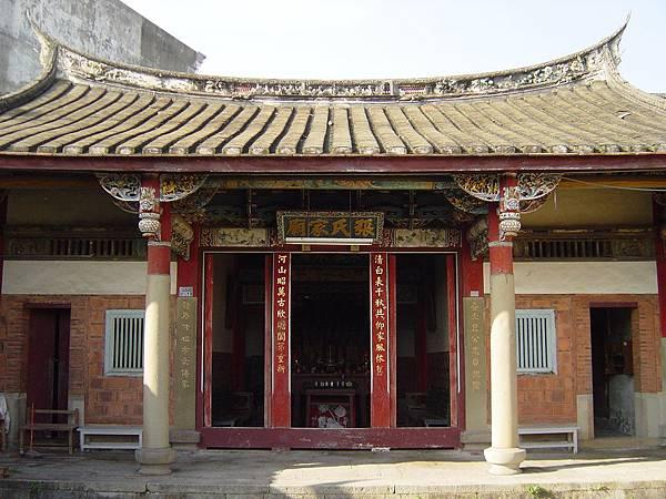 張氏家廟正堂(2)