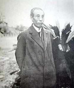 Bunzō_Hayata