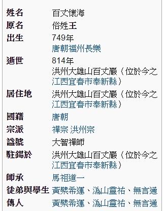 2015-06-05_152719