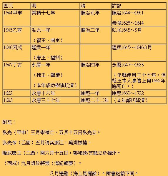 2015-06-17_072110