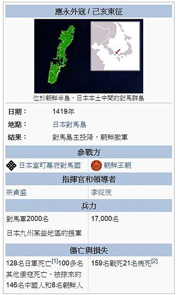 2015-07-29_203052