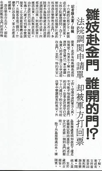 news_5__326676167