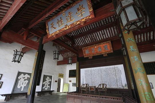 Changsha_Yuelu_Shuyuan_2014.03.04_08-16-06