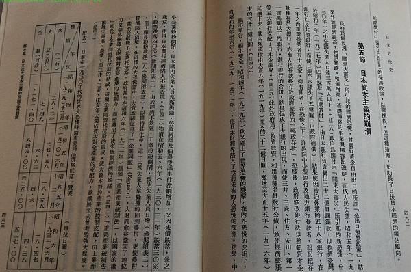 2015-09-22_134018