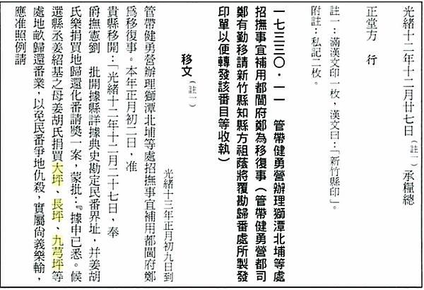 2015-10-03_233510