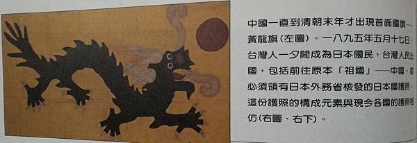 2015-10-13_212143