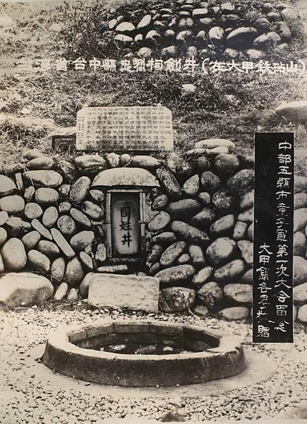 BOOK12-183