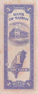 150px-TaiwanP1951-1Yuan-1949_b