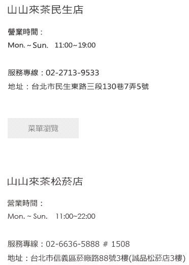 2016-09-04_080037