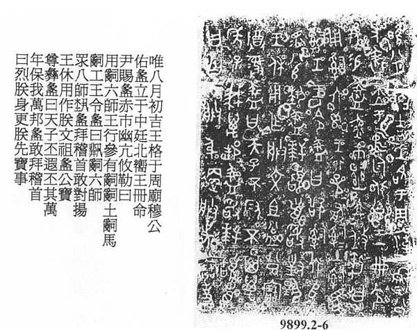lifangyi-e79ba0e696b9e5bd9d3