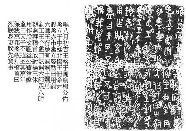 lifangyi-e79ba0e696b9e5bd9d1