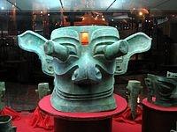 Sanxingdui_Oct_2007_557