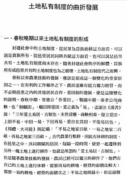 New Document(8) 18-10月-2016 10-26-32_01