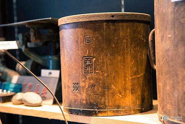 回溯台灣蓬萊米時代 造訪磯永吉小屋 (2)