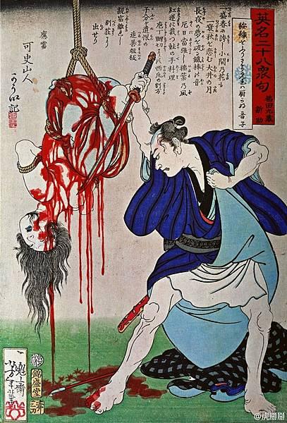 tsukioka-1867