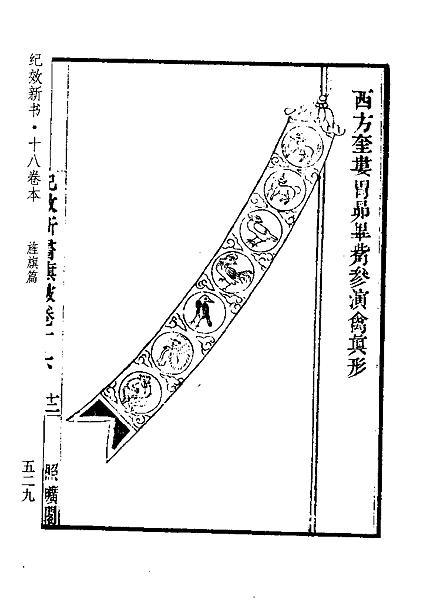 179 (1)