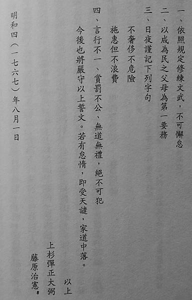 P_20170110_114457_1_p_1