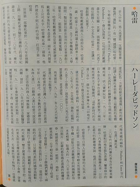 P_20170116_121441_3_p_1