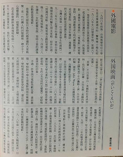 P_20170116_211731_1_p_1